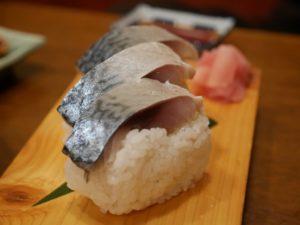 京都の鯖寿司