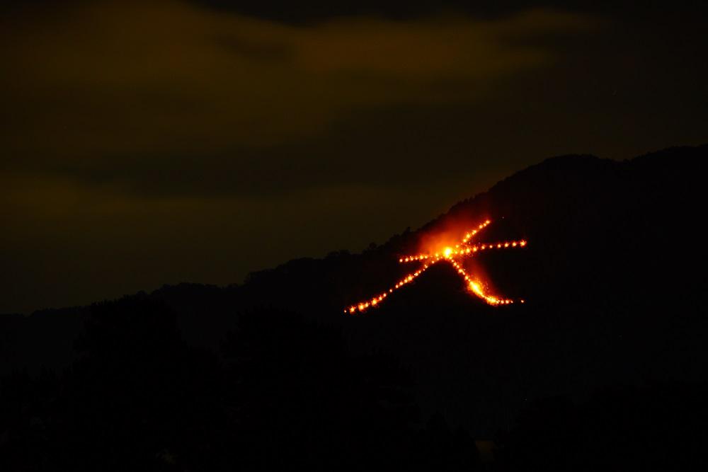 京都 五山の送り火 大文字
