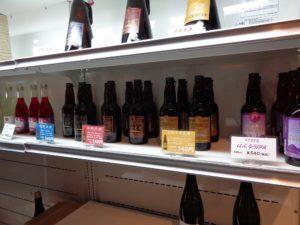 京都町家麦酒醸造所で製造された地麦酒
