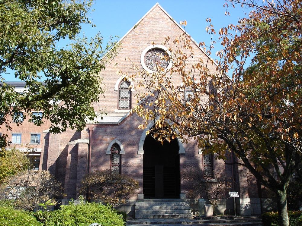 同志社大学 礼拝堂