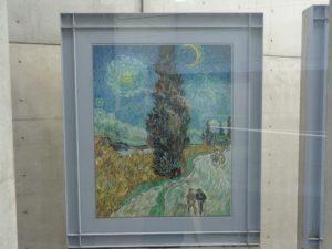 ゴッホ作 「糸杉と星の道」