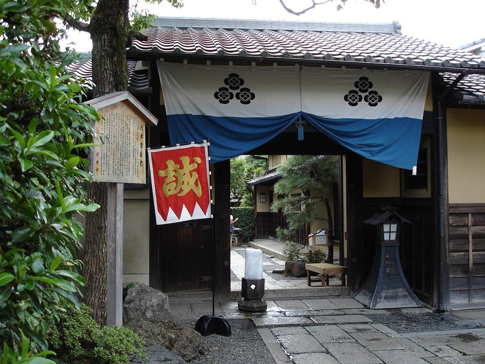 京都 新選組屯所 八木邸