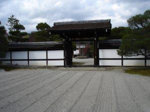 仁和寺 御殿入口
