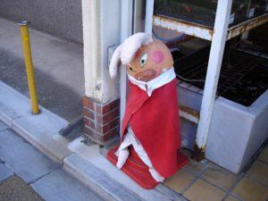 一条妖怪ストリート 豚のような妖怪