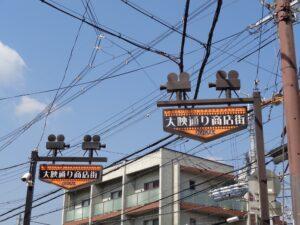 大映通り商店街 電柱に撮影用カメラのような模型