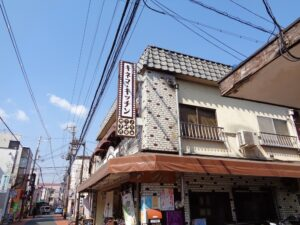 大映通り商店街 キネマ・キッチン