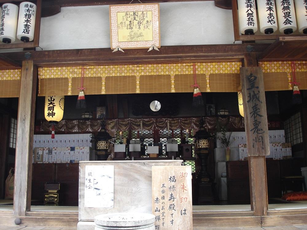 京都 赤山禅院