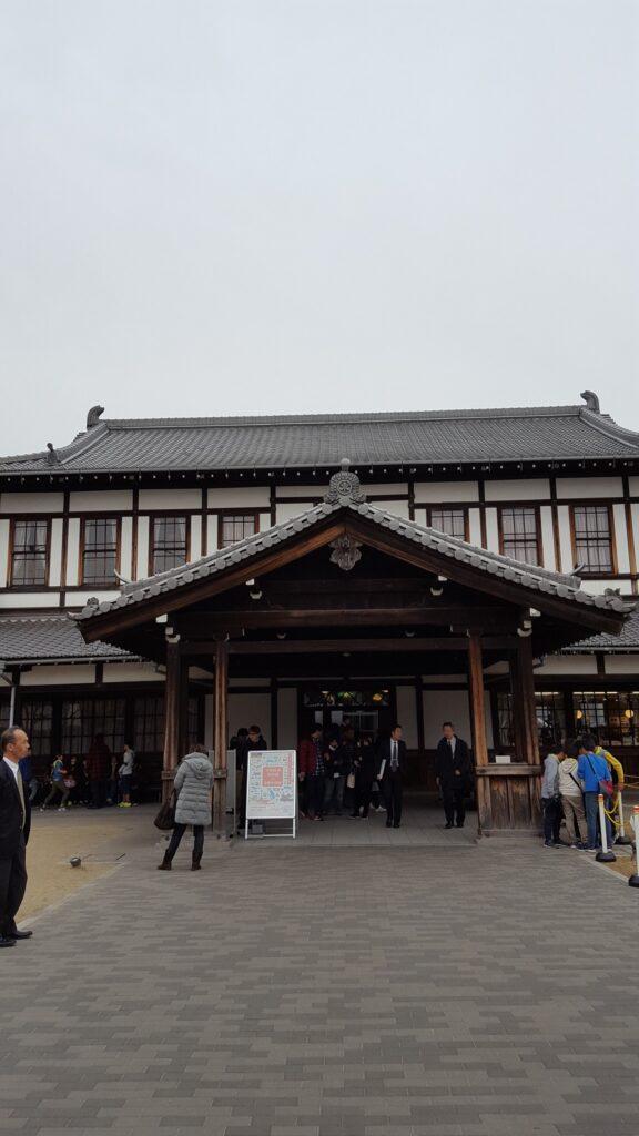 京都鉄道博物館 旧二条駅舎