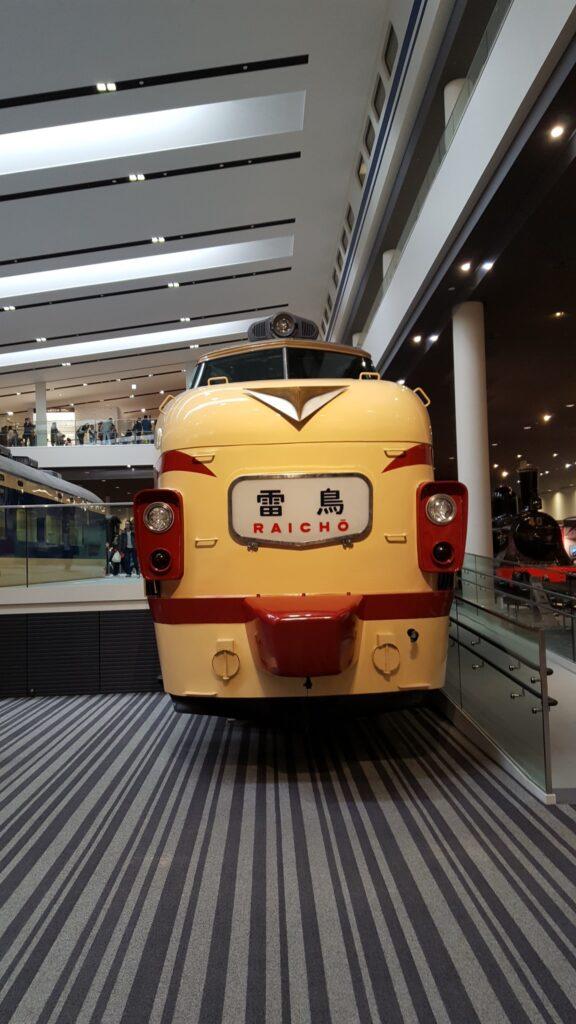 京都鉄道博物館 クハ489形雷鳥