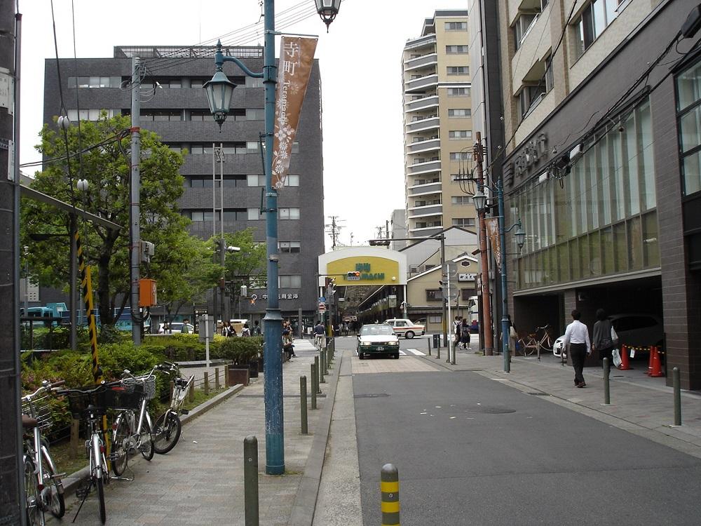 寺町商店街入り口